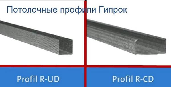 Profil-pod-gipsokarton-16