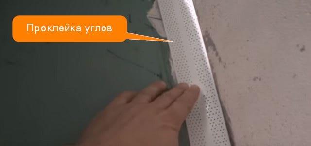 keramogranit na gipsokarton 1